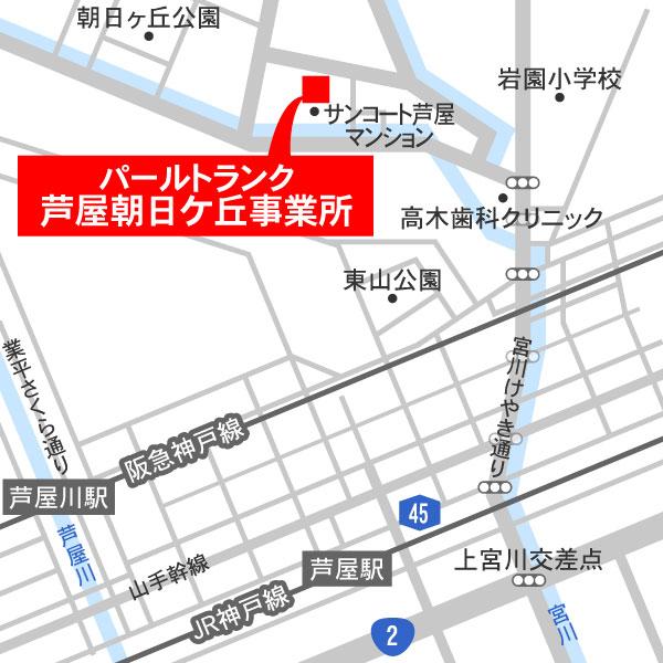 芦屋朝日ヶ丘事業所地図