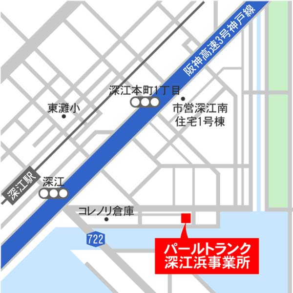 深江浜事業所地図