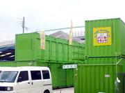 トランクルーム浜田町事業所