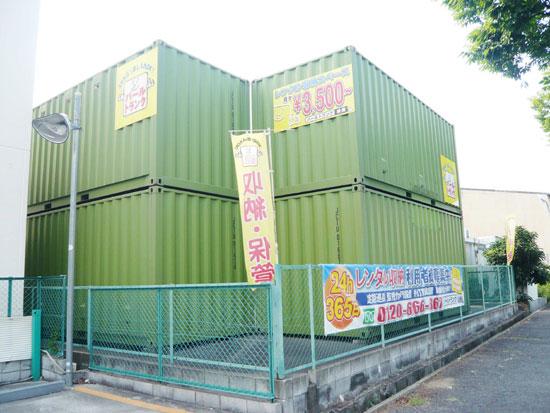 トランクルーム東大阪事業所