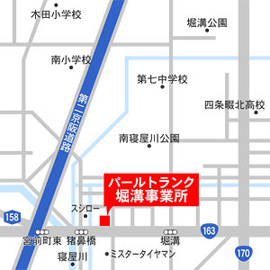 堀溝事業所地図