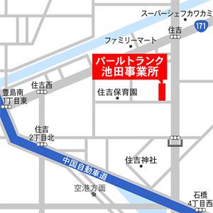 池田事業所地図