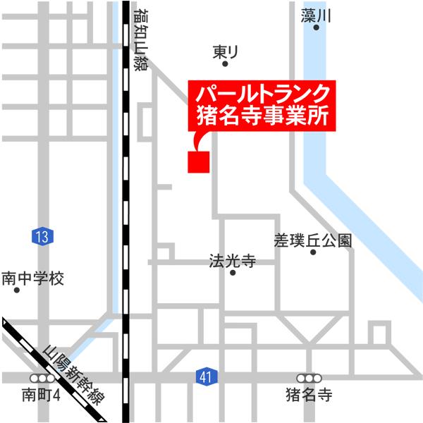 猪名寺事業所地図