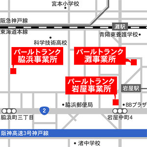 岩屋事業所地図