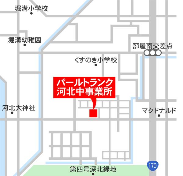 河北中事業所地図