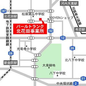 北花田事業所地図