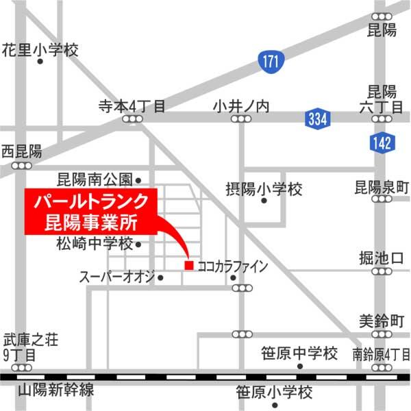 昆陽事業所地図