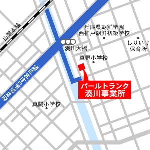 湊川事業所所地図