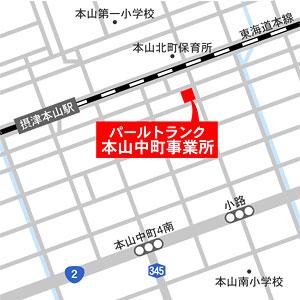 本山中町事業所地図