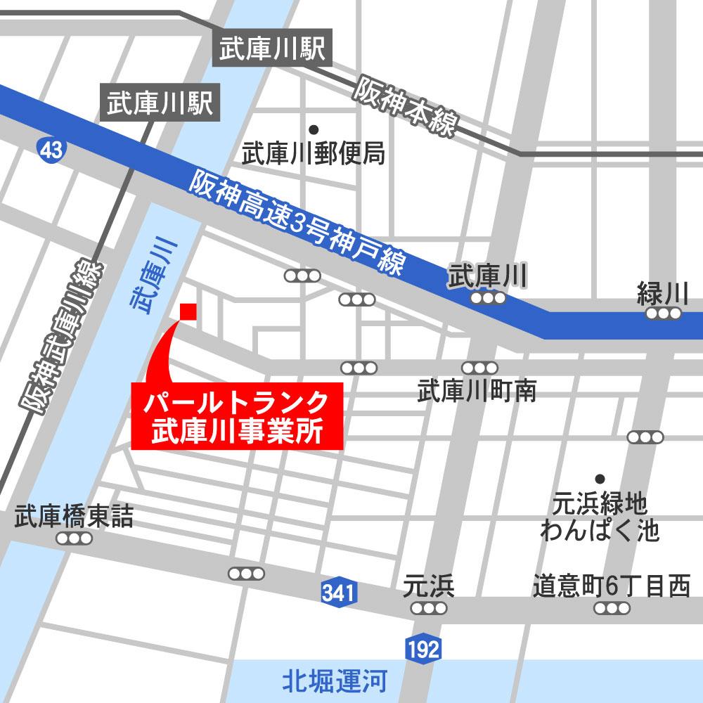 武庫川事業所地図