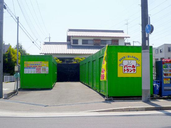 トランクルーム武庫之荘事業所