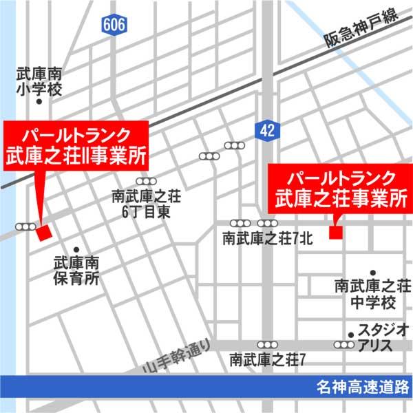 武庫之荘II事業所地図