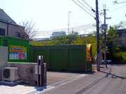 トランクルーム武庫之荘II事業所
