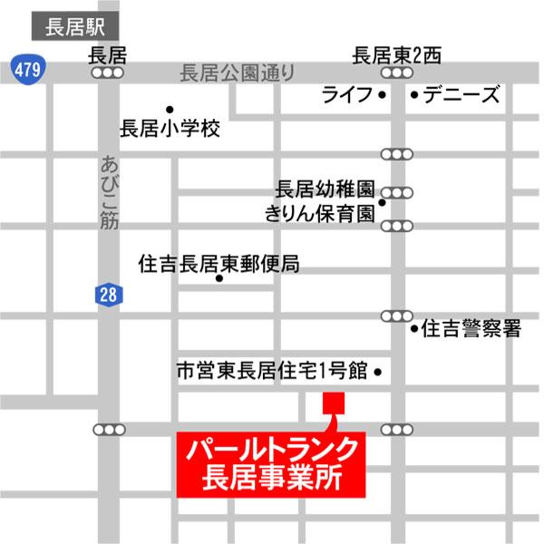 長居事業所地図