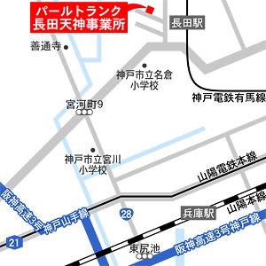 長田天神事業所地図