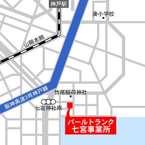 七宮事業所地図