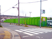 トランクルーム園田事業所