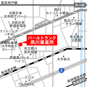 夙川事業所地図