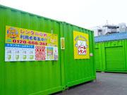 トランクルーム田能II事業所