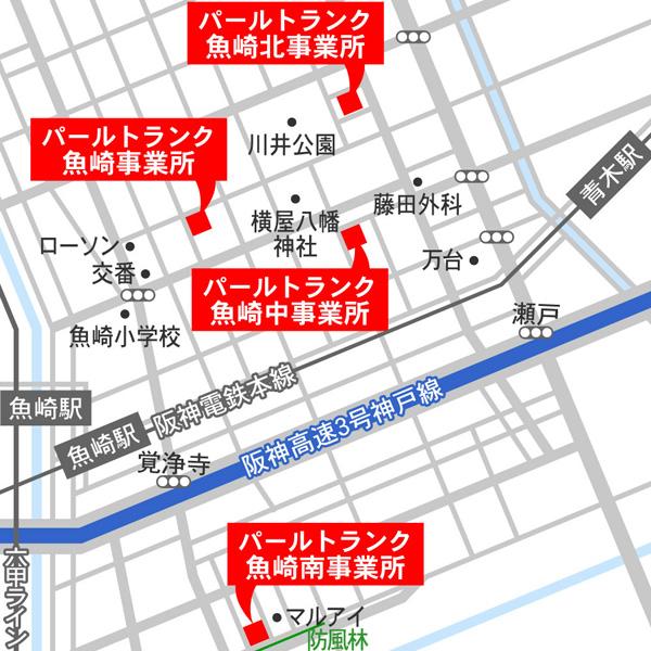 魚崎事業所地図
