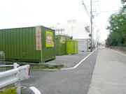 トランクルーム魚崎南事業所