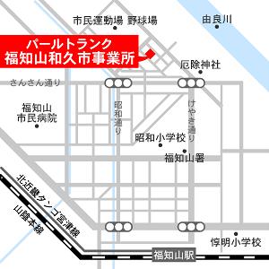 和久市事業所地図